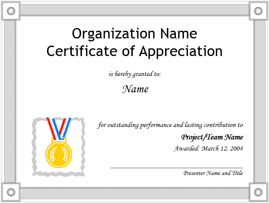 Appreciation certificate template free template downloads for Certificate of appreciation template publisher
