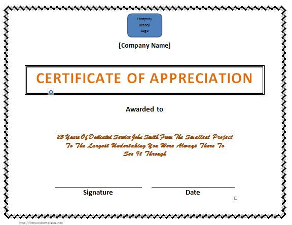 certificate-of-appreciation-05