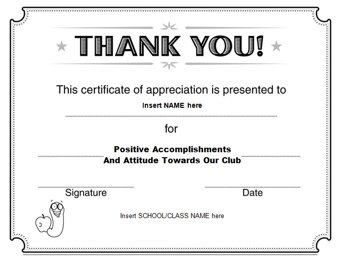 certificate-of-appreciation-07