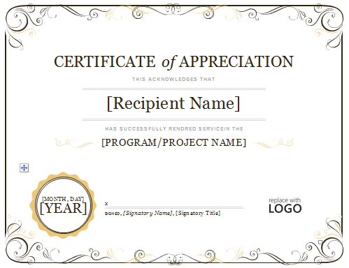 graphic about Printable Certificate of Appreciation titled Certification Templates: 8 Easiest Photographs of Absolutely free Blank