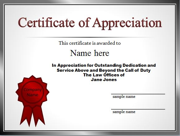 certificate-of-appreciation-25