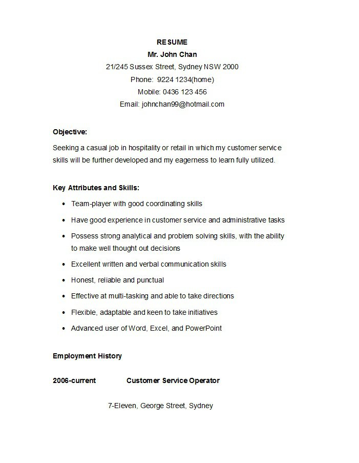 Customer Service Resume Template 21