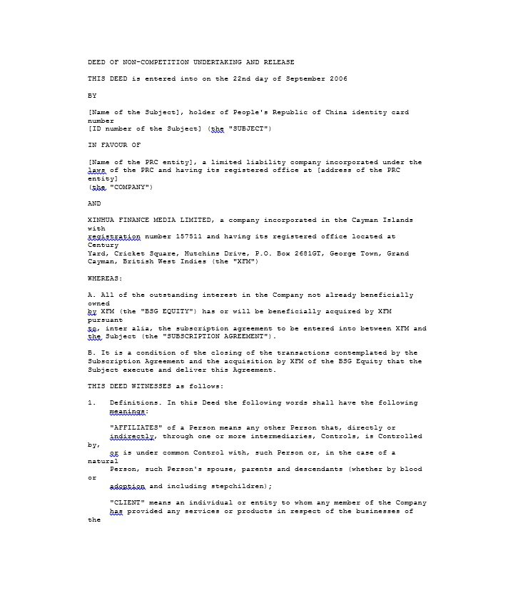 non-compete-agreement-template-17