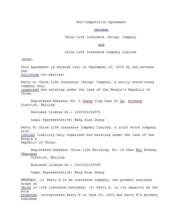 non-compete-agreement-template-37