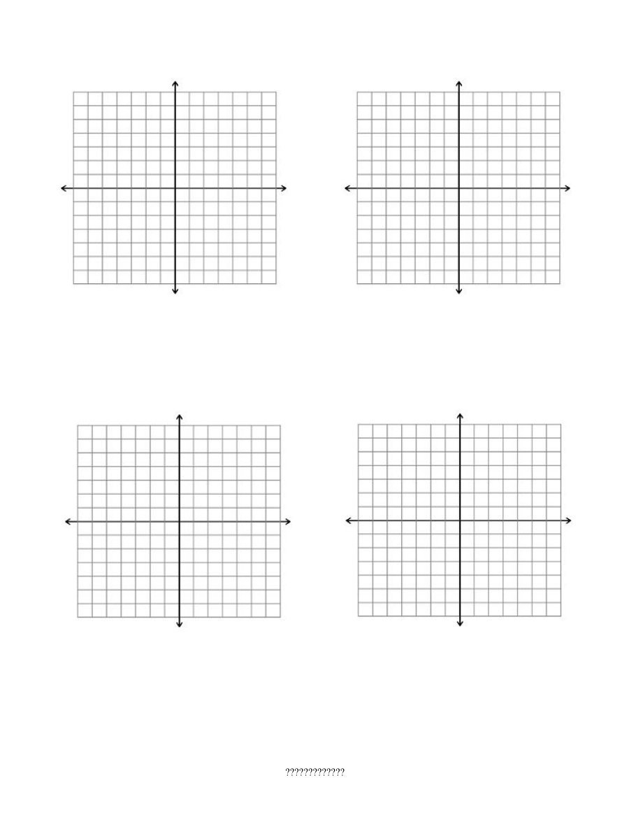 It's just a graphic of Geeky Printable Graph Papers