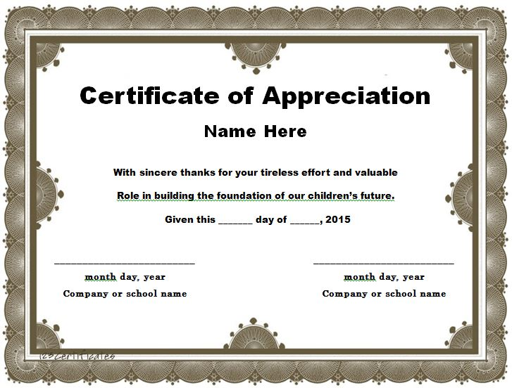 30 free certificate of appreciation templates free template downloads certificate of appreciation 03 spiritdancerdesigns Image collections