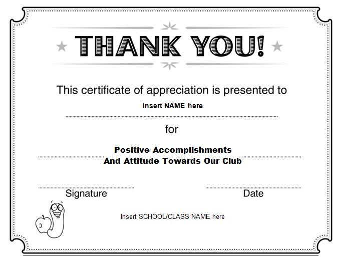 certificate-of-appreciation-07