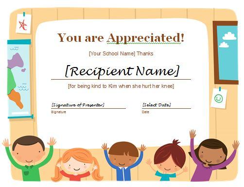 certificate-of-appreciation-16