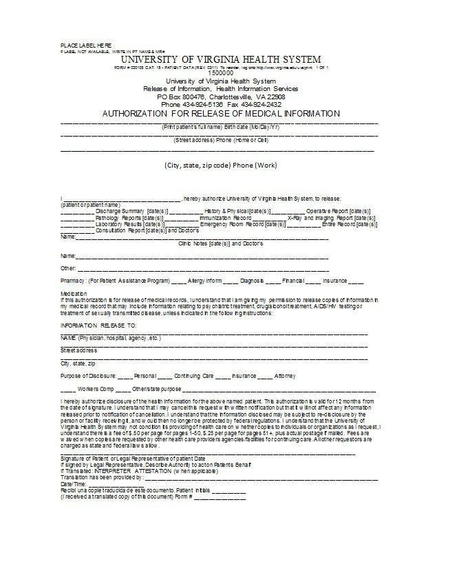 medical-release-form-19