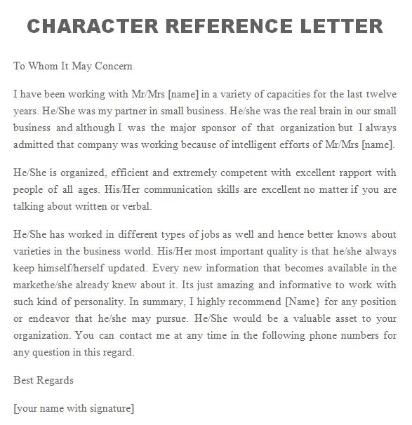 Free Awesome Personal  Character Reference Letter Templates