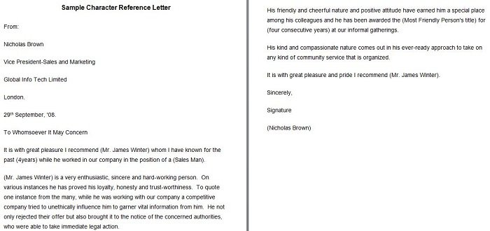 reference-letter-27