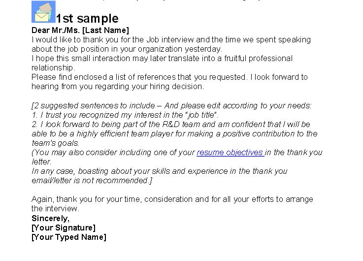 Sample Thank You Letter for Donation to School Nonprofit Marketing Guide