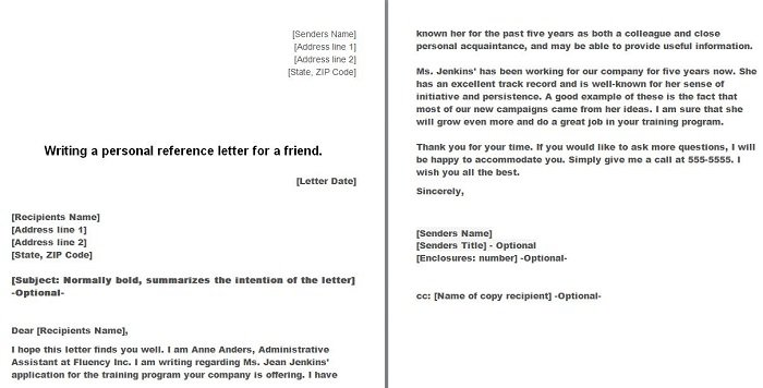 Personal Reference Letter Examples from www.freetemplatedownloads.net